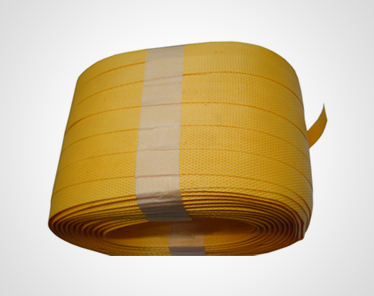 PVC PACKING STRIP
